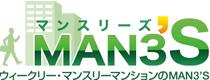 ウィークリー&マンスリーマンション - 横浜・川崎MAN3'S